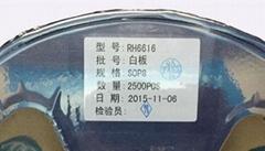 RH6616觸控LED調光方案