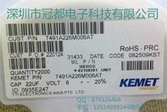 北京基美一级代理商