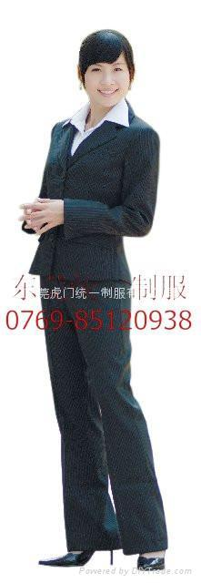 东莞制服 1