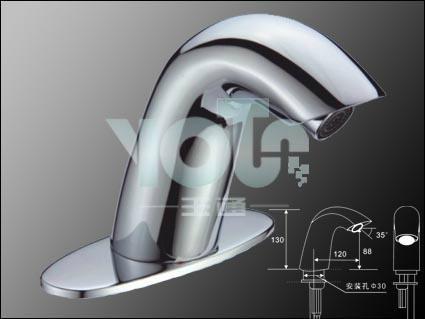 感應式水龍頭中山工業設計 1