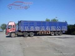 供应太原到北京物流公司