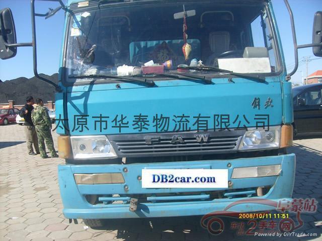 供应太原到贵州物流公司 5