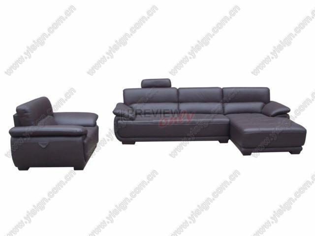 真皮沙发 1