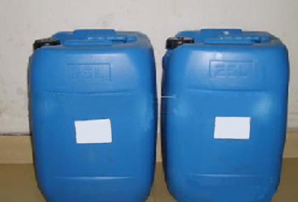 供应金属清洗剂 1