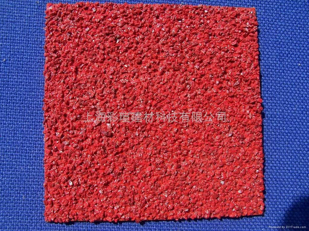 彩色冷鋪路面材料 5