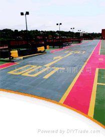 薄層彩色防滑路面 1