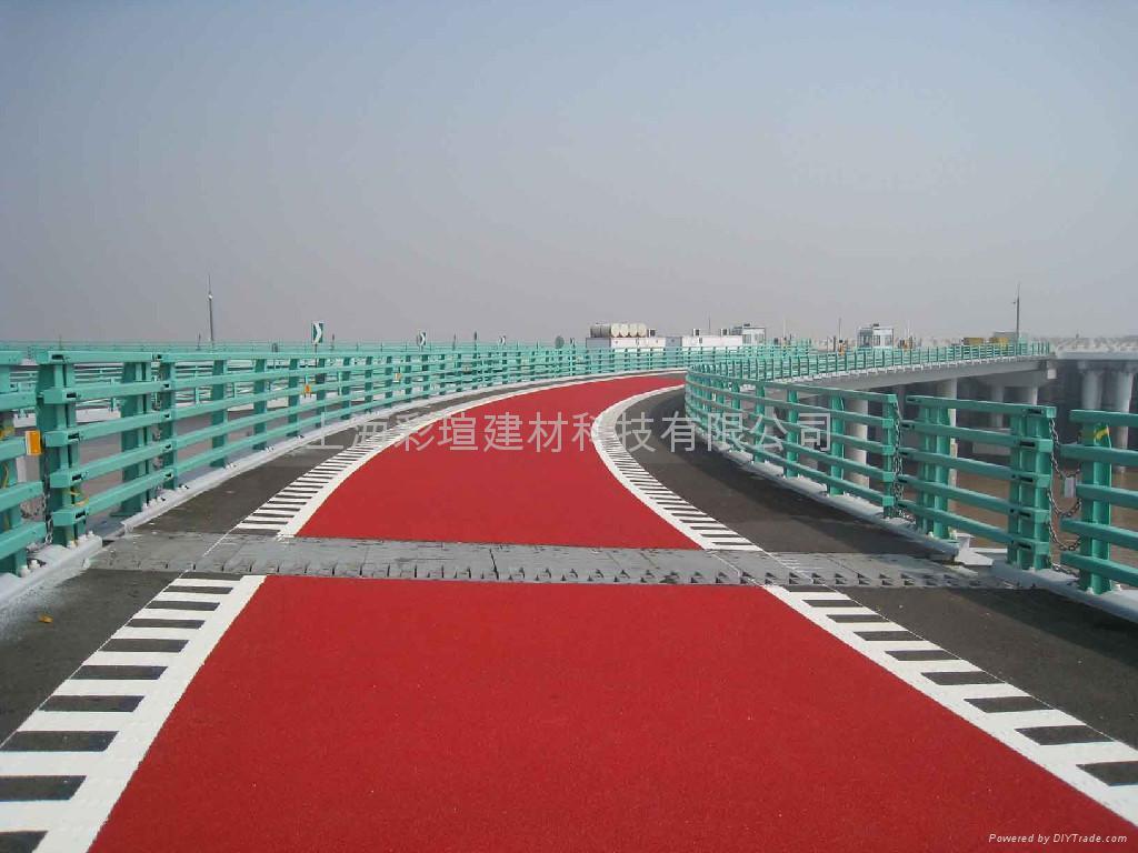 環保無溶劑聚氨酯彩色防滑路面 1