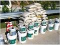 環保無溶劑聚氨酯彩色防滑路面 2