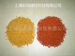 彩瑄CX 袋裝彩色瀝青樹脂顆粒