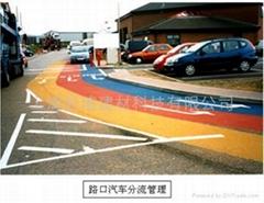 彩色景觀路面