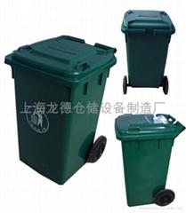 上海塑料環衛垃圾桶