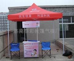 济南帐篷伞