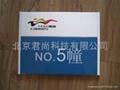 北京門牌製作 1