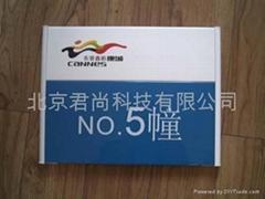 北京门牌制作