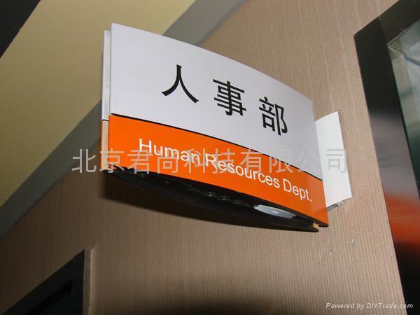 北京门牌制作 2