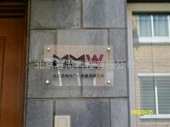 北京公司门牌制作