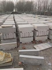 山東濟南市混凝土路沿石75*30*15專業生產支持定製