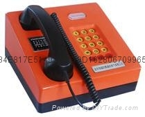 防爆擴音對講電話站