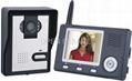 2.4GHz Digital wireless video door phone
