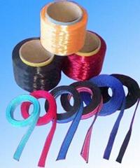 300D420D滌綸圓孔色絲-仿尼龍織帶絲