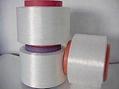 涤纶阻燃丝涤纶阻燃低弹丝 3