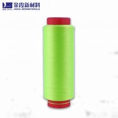 涤纶低弹色丝-涤纶网络低弹丝