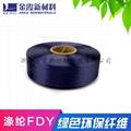 再生滌綸有色絲環保再生低彈色絲 1