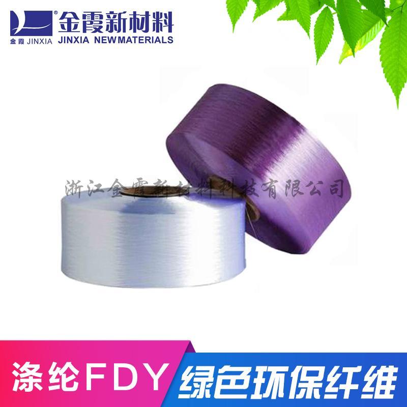 再生滌綸有色絲環保再生低彈色絲 3