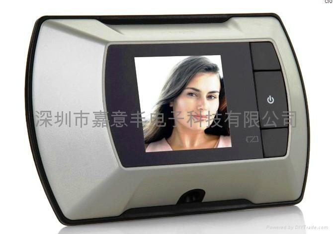 """2.4"""" Digital Door Viewer 2"""