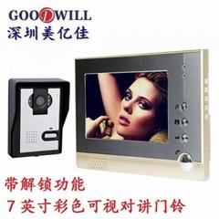 7 inch color visual intercom doorbell intercom system