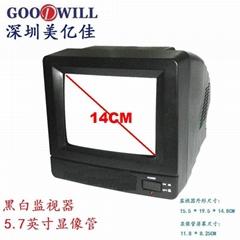 5.7英寸雪花屏CRT显像管黑白监视器安防监控