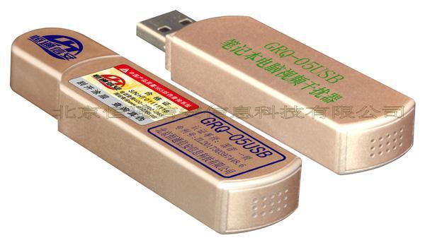 GRQ-05USB筆記本電腦視頻干擾器 1