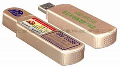 GRQ-05USB笔记本电脑视频干扰器