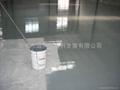 深圳倉庫防塵地板漆