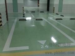 停車場地坪漆施工工藝