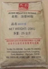 松香改性酚醛樹脂膠印油墨樹脂