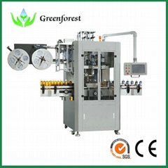 Shrink labeling machine