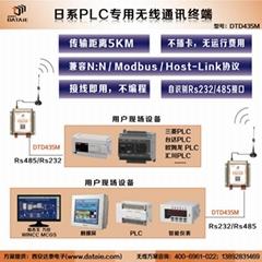 汇川plc无线通讯模块|modbus通讯模块|达泰无线模块