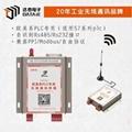 达泰 200smarPLC无线通讯模块 4