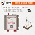 力控组态软件与200smartPLC无线PPI通信20公里 5