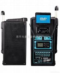 便攜式擴音機 帶7寸液晶顯示帶收音