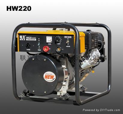 电王HW220汽油发电电焊机 2