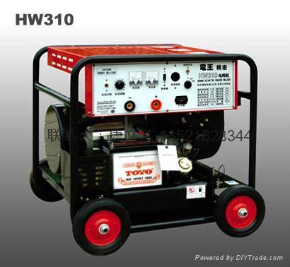 电王HW310发电电焊机 2