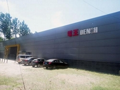 电王精密电器(北京)有限公司
