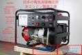 电王HW220汽油发电电焊机 3