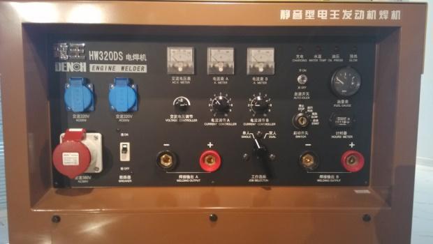 电王HW320DS柴油发电电焊机 3