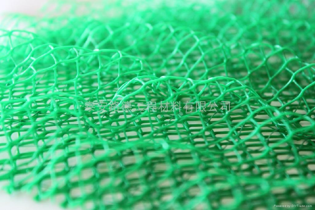 三維土工網墊 3