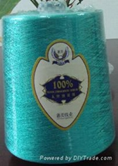 100% Rayon embroidery thread 120D/2 1KG/Cone