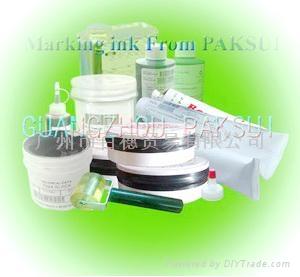 玻璃管件 二极管印字BonMarque油墨 2
