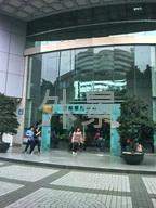 广州百穗贸易有限公司